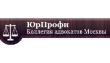 Коллегия адвокатов Москвы ЮрПрофи