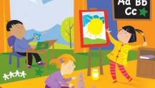Детский сад – школа Лингвист