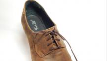 TarOl - обувь