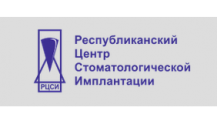Республиканский Центр Стоматологической Имплантации, Харьков