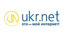"""Укрнет """"Ukr.Net"""""""
