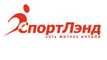 СпортЛэнд - сеть фитнес клубов