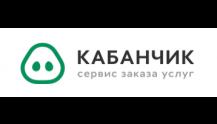 Кабанчик - kabanchik.ua