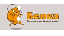"""Фитнес клуб """"Белка"""""""