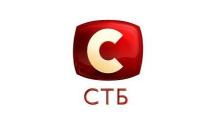 СТБ телеканал (ЗАО ММЦ СТБ, Международный Медиацентр СТБ)