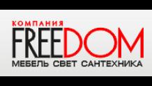 Freedom - мебель, свет, сантехника