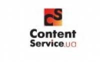 Контент-сервис УА