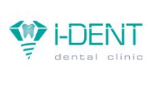 I-Dent стоматология