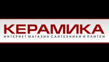 Керамика - ceramica.ua