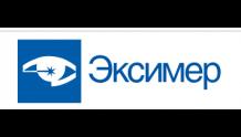 Эксимер - офтальмологическая клиника