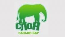 Слон - кальян-бар