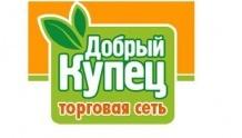 """Сеть магазинов """"Добрый Купец"""""""