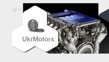 УкрМоторС - продажа двигателей