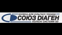 Союз Диаген