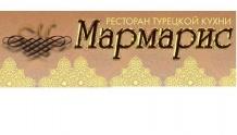 Мармарис - ресторан турецкой кухни
