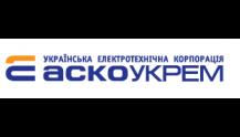 Аско-Укрем, электротехническая корпорация