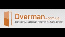 Dverman - салон межкомнатных дверей