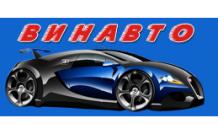 Винавто - Winauto