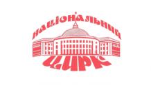 Киевский Цирк (Национальный Цирк Украины)