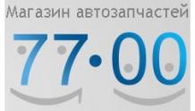 Автомагазин 77-00