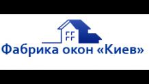 """Фабрика окон """"Киев"""""""