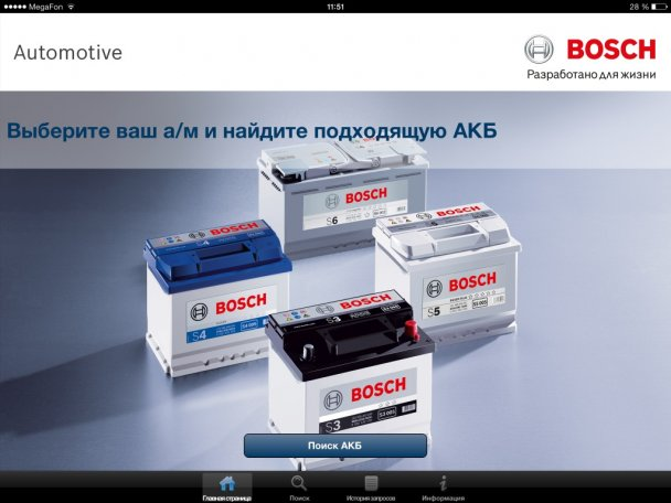 Bosch, iPhone, iPad_1