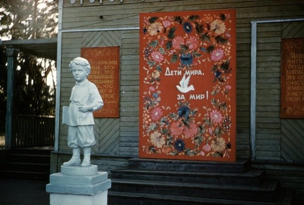 SSSR-v-1958-godu-5